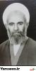 دارابی قائم شهری-عبدالله