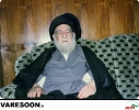 حضرت آیت الله سید ابوالقاسم خوئی