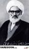 خافی-ضیاءالدین