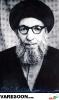 حضرت آیت الله سید محسن حکیم