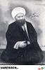 حائری-عبدالکریم