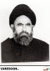 حسینی-عبدالعظیم