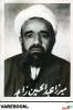 جاودان-عبدالحسین