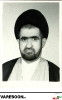 حسینی-فخرالدین
