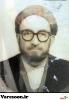 جمالی-حیدر
