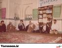 حسینی-ابوالحسن