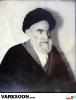 جزایری-صدرالدین