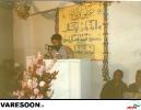 حضرت حجت الاسلام و المسلمین سید احمد جبرئیل