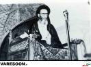 خسروشاهی-احمد