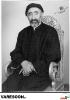 حافظیان-ابوالحسن