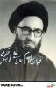 خوئی-علی اصغر