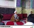 جوادی آملی-عبدالله