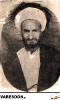 حکیم خراسانی-محمد