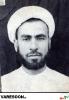 حر نجفی-محمد