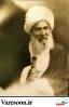 حضرت آیت الله شیخ محمدصالح حائری مازندرانی (علامه مازندرانی)