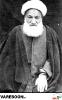 حائری اصفهانی-محمدرضا