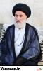 حسینی آملی-محمدرضا