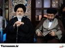 خامنه ای-مسعود