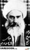 حائری تهرانی-عباس