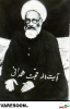 حجت همدانی-اسدالله