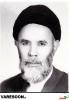 حسینی قمی-ابوالفضل
