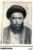 برزانی-علی