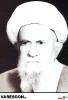 تالهی-محمدهادی