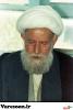 حضرت آیت الله شیخ محمدهادی تالهی