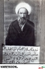 بلاغی-محمدجواد