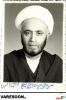 تالهی-احمد