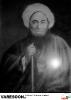 بیرجندی-محمدباقر