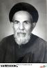 حضرت آیت الله سید محمدصادق بحرالعلوم