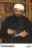 حضرت حجت الاسلام و المسلمین شیخ جعفر تبریزی