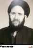 حضرت آیت الله سید علی موسوی بطحائی گلپایگانی