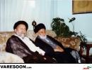 حضرت آیت الله سید علی بهشتی