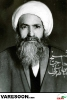 تهرانی-عباس