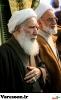 حضرت آیت الله شیخ مرتضی تهرانی