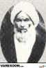 تربتی-عباس