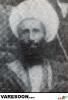 بهاری-محمد