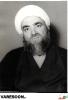 حضرت آیت الله شیخ محمدابراهیم بروجردی
