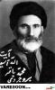 حضرت آیت الله سید محمد باقر بروجردی