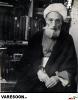 حضرت آیت الله شیخ محمدمحسن تهرانی