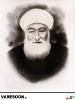 بافقی-محمد تقی