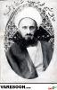 حضرت آیت الله شیخ محمد حسین تنکابنی