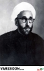تربتی-علی اکبر