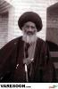 حضرت آیت الله سید عبدالله بهبهانی