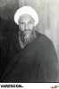 بروجردی-علی محمد
