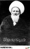 بروجردی اصفهانی-منیرالدین
