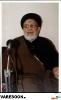 حضرت حجت الاسلام و المسلمین سید ابوالحسن بدری اصفهانی