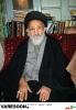 حضرت آیت الله سید عباس بحرالعلوم قزوینی